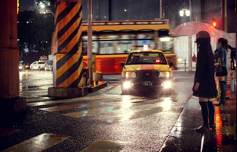 The Streets of Tokyo.
